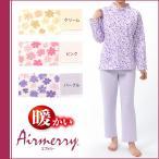 エアメリー 婦人長袖パジャマ ハイネック 小花柄 上下セット/パジャマ/ナイトウェア/ルームウェア