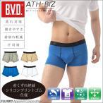 BVD ATH-BIZ メッシュボクサーパンツ  抗菌防臭 ビジネスインナー 通気性 メンズ 吸水速乾 COOL BIZ クールビズ