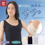 3Lサイズ 強撚綿100% 汗取りパッド付 BVD レディース