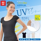 BVD レディース 吸水速乾 UVケアインナー 1分袖Tシャツ ビジネス カジュアル 脇汗取りパット 涼感 クールビズ COOL BIZ