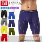ロングボクサーパンツ BVD BODY GEAR 吸水速乾 ストレッチ メンズスポーツ