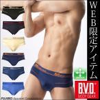 三角裤 - ローライズブリーフ BVD BODY GEAR ストレッチ素材 メンズビキニ