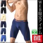 BVD BODY GEAR ロングボクサーパンツ ストレッチ素材 メンズ