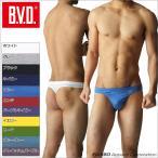 丁字褲 - Tバック BVD Comfortable ネット限定/セクシー/綿100%/タイトフィット