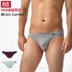BVD ビキニブリーフ シルケット加工 綿100% Comfort メンズ タイトフィット セクシー 下着 男性 パンツ インナー