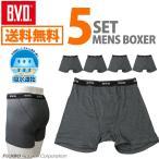 ボクサーパンツ 5枚パックセット BVD 吸水速乾 M,L,LLサイズ/メンズ/アンダーウェア/下着
