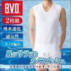 涼感 メンズインナー 2枚組 B.V.D. カノコメッシュ V首スリーブレス 吸水速乾 クールビズ/Vネック/ビジネス