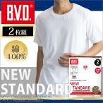 2枚組 クルーネック半袖Tシャツ BVD NEW STANDARD/メ
