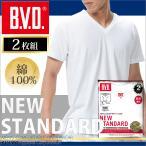 Vネック半袖Tシャツ 2枚組セット BVD NEW STANDARD/メンズインナー