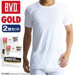 BVD  2枚セット 丸首半袖Tシャツ GOLD LL アンダーウェア/綿100%/インナー