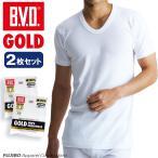 BVD  2枚セット U首半袖Tシャツ GOLD/LL/B.V.D./メンズインナー/綿100%