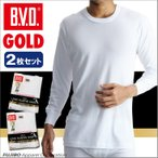 B.V.D.GOLD 丸首8分袖Tシャツ2枚セット S,M,L/BVD/メンズインナー/下着/アンダーウェア/綿100%