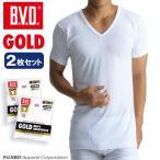 BVD GOLD V首半袖シャツ 2枚セット スッキリタイプ LL