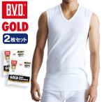 Vネックスリーブレス 2枚セット  スッキリタイプ BVD GOLD / B.V.D. / 綿100% / アンダーウェア