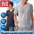 涼感メッシュ Vネック半袖Tシャツ BVD リフレクール 吸水速乾/COOL BIZ/クールビズ/インナー/アンダーウェア