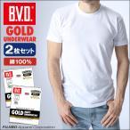 2枚セット BVD GOLD クルーネックTシャツ B.V.D. 綿10