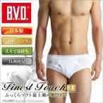 セミビキニ ブリーフ/メンズ/ビキニブリーフ/BVD 天ゴム/抗菌防臭アンダーウェア LL/綿100%/日本製