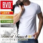 ショッピングLL BVD 丸首半袖Tシャツ 抗菌防臭アンダーウェア/メンズ/綿100%/日本製/LLサイズ