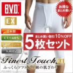ショッピングステテコ 5枚セット BVD 7分丈ニーレングス 抗菌防臭アンダーウェア LL/綿100%/日本製