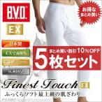 ショッピングステテコ 送料無料5枚セット BVD 8分丈ズボン下 抗菌防臭アンダーウェア LL/綿100%/日本製/ステテコ