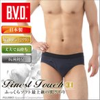 BVD カラービキニブリーフ アンダーウェア 抗菌防臭/綿100%/日本製