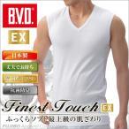 3Lサイズ BVD Finest Touch EX  V首スリーブレス  日