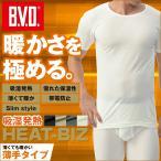 BVD 吸湿発熱 HEAT BIZ 薄手タイプ クルーネック半袖Tシャツ ウォームビズ / あったか防寒インナー / ビジネス
