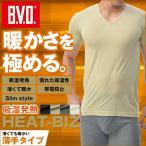 あったか防寒 吸湿発熱 BVD ヒートビズ 薄手タイプ Vネック半袖Tシャツ ウォームビズ/ビジネス