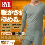 BVD ヒートビズ 吸湿発熱 薄手タイプ クルーネック長袖シャツ ウォームビズ/メンズ/あったか防寒インナー