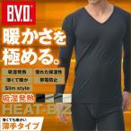 あったか防寒 吸湿発熱 BVD HEAT BIZ 薄手 Vネック長袖シャツ ウォームビズ/ビジネス