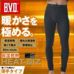 ロングスパッツ BVD 吸湿発熱 HEAT BIZ 薄手 ウォームビズ/タイツ/ビジネス