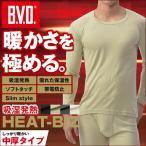 BVD 吸湿発熱 中厚タイプ クルーネック長袖Tシャツ WARM BIZ対応/BVD/メンズ/あったか防寒インナー