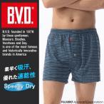 BVD 吸水速乾ニットトランクス メランジチェック M,L,LL メンズインナー アンダーウェア