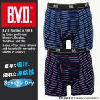 先染ボクサーパンツ BVD 吸水速乾 バンテージボーダー/アンダーウェア/インナー /メンズ/吸汗