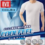 BVD COOL FEEL 涼感メッシュ クルーネックTシャツ インナー 吸汗速乾 抗菌防臭 吸水速乾 クールビズ