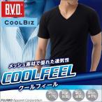VネックTシャツ BVD COOL FEEL 涼感メッシュ インナー 涼感 吸汗速乾 抗菌防臭 吸水速乾 クールビズ メンズ