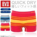 BVD 立体成型 ボクサーパンツ グラデーション/メンズ / アンダーウェア