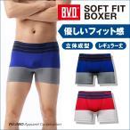 BVD ボクサーパンツ 立体成型 ソフト フィット フラッグパネル メンズ アンダーウェア 男性 インナー