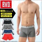 BVD ライトフィット 切替ボクサーパンツ  吸水速乾 立体フロント メンズ