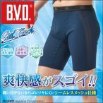 ロングボクサーパンツ BVD シームレスサイドメッシュ クールビズ 吸汗速乾 吸水 メンズインナー ビジネス スポーツ