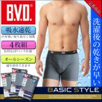 Underwear, Pajamas, Room Wear - 4枚セット BVD ボクサーパンツ 吸水速乾/BASIC STYLE/メンズインナー