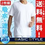 吸水速乾 BVD 2枚組/クルーネック半袖Tシャツ/BASIC STYLE/メンズインナー クール