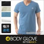 BODY GLOVE ボディグローブ 吸汗速乾 Vネック半袖Tシャツ/V首/インナー /メンズ