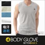BODY GLOVE ボディグローブ 吸汗速乾 サーフシャツ Vネックスリーブレス/インナー /メンズ/V首
