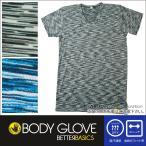 BODY GLOVE ボディグローブ 半袖VネックTシャツ インナー ベア天ボーダー 吸水速乾 メンズ ストレッチ