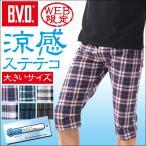 3L 4Lサイズ ステテコ BVD COOLMAX 涼感 吸水速乾 メンズ/リラックス/クールマックス