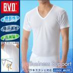 脇汗パッド付 BVD 吸水速乾 22cmVネック半袖Tシャツ/クールビズ/ビジネス