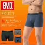あったか裏起毛 BVD SELECT マイクロポリエステル ボクサーパンツ 保温メンズ/防寒