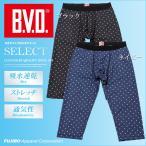 B.V.D. SELECT 吸水速乾プリントメッシュ 7分丈スパッツ  ドット柄 BVD ステテコ メンズ タイツ