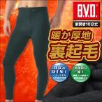 B.V.D.  裏起毛 丸編み10分丈タイツ WARM BIZ 防寒/ウォームビズ/スパッツ/レギンス/ももひき/